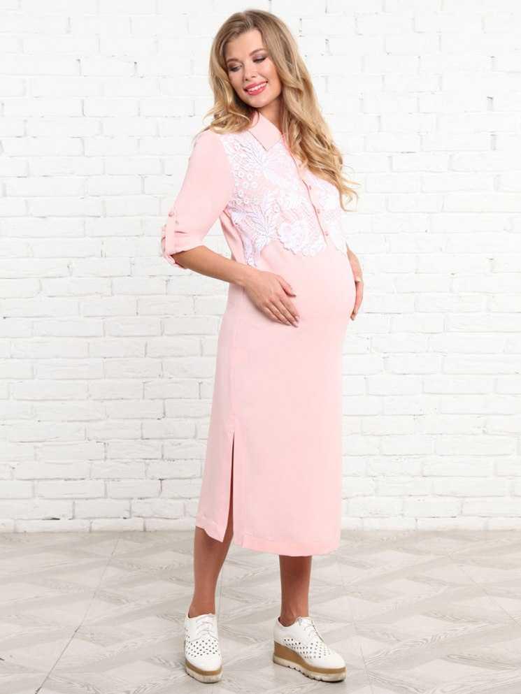 Одежда беременных картинки